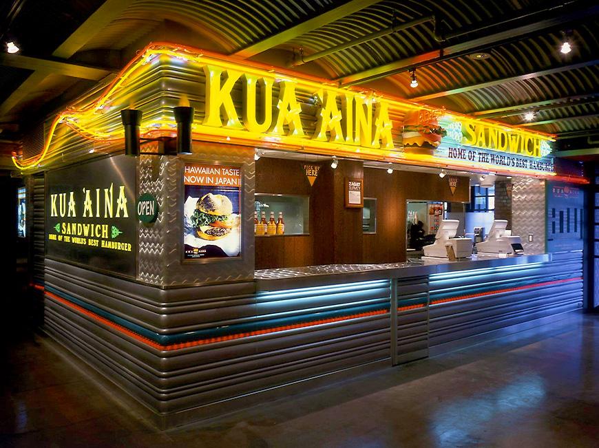 横浜赤レンガ店
